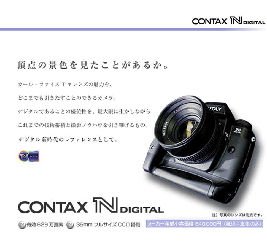 The Contax N digital was the first full-frame DSLR.
