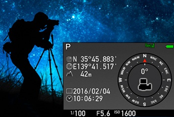 Built-in software can assist astrophotographers.